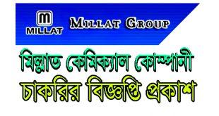 millat chemical company job circular