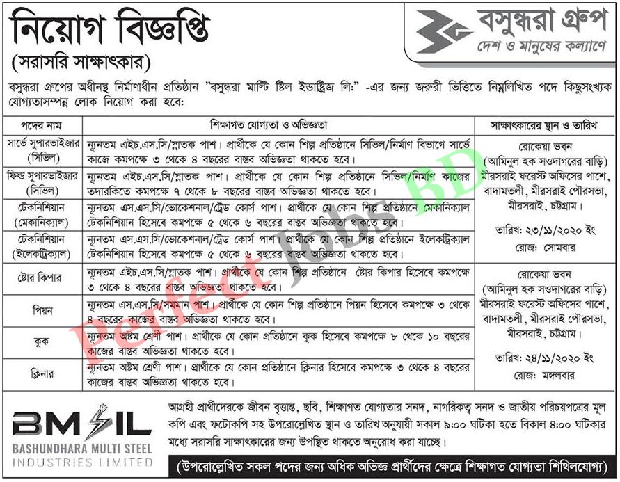 Bashundhara Group Job Circular