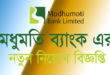 Modhumoti Bank Job Circular