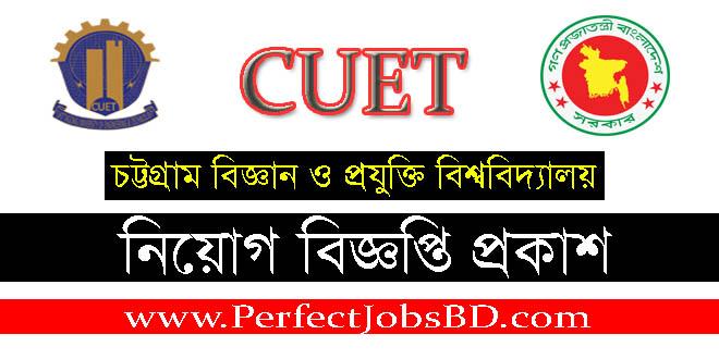 CUET Job