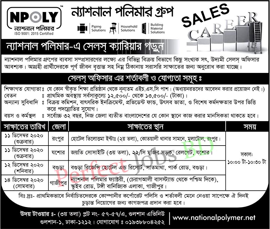 National Polymer Group Job Circular
