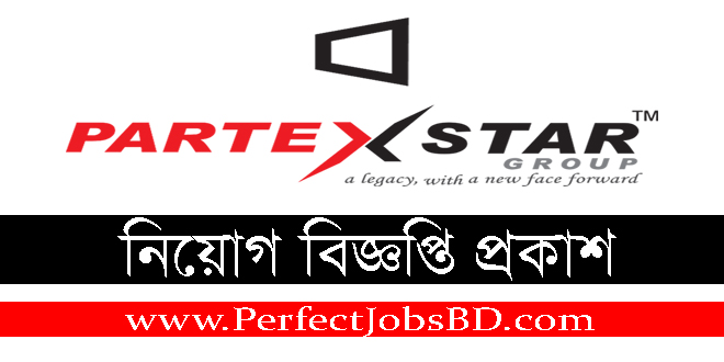 Partex Star Group Job