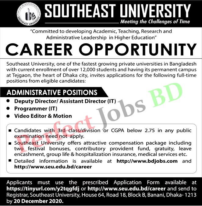 Southeast University Job Circular