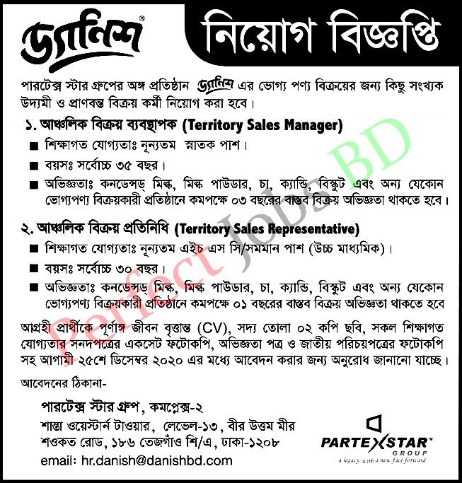 Partex Star Group Job Circular